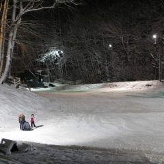 Essex Club - 33 Ski Slope in Winter
